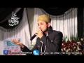 Farhan Ali Qadri-Nokhar Mehfil-e-Naat