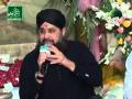 Ya Muhammad Noor-e-Mujassam