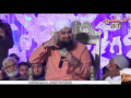 New Mehfil e Naat In Faisalabad