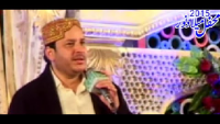 New Mehfil e Naat In Lahore