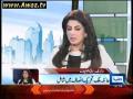 Ayela Malik joins Imrans PTI