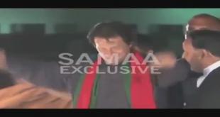 Imran Khan Mere Father Ki Jaga Hain