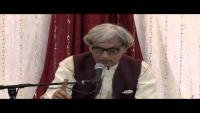 Afkaar (Special Interview & Poetry) Noon Meem Rashid