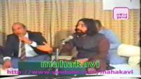 Zakham Dabay Tu Phir Naya Teer Chala Diya Karo_Clip0.Wmv