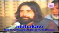 Ye Mojezaa Bhii Muhabbat Kabhii Dikhaaye Mujhe