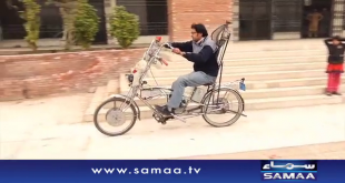 Two-In-One Bicycle In Punjab's Multan city
