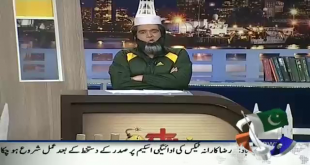 Geo News PSL Special Show On Khabarnaak