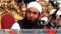 Valentine Day Kai Moqay Pe Maulana Tariq Jameel Ka Special Bayan
