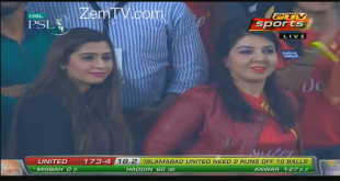 Winning Moment Of Islamabad United