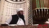 Sharabi Nojawan Ka Kissa By Maulana Tariq Jameel