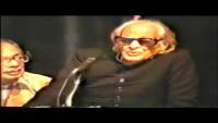 Raees Amrohvi In Houston Texas 1983