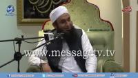 How Prophet PBUH Forgave People - Bayan By Maulana Tariq Jameel