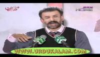 Daikh Laina Ke Kisi Dukh Ki Kahani By Farhat Abbas Shah