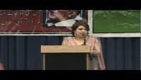 Rehana Qamar Reciting Poetry In Bayaad e Ahmad Faraz Mushaira