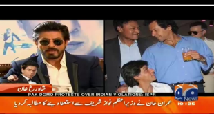 Why And How Imran Khan Scolded Shahrukh Khan