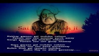 Parh Parh Alam Fazal Hoya By Baba Bulleh Shah