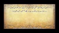 Mujhe Apnay Zabt Pe Naz Tha By Iqbal Azeem