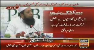 App Ne Apnay Bhanjay Ko Select Kyun Nahi Kara? Excellent Reply By Inzamam