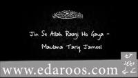 Maulana Tariq Jameel Bayan 'Jin Se Allah Razi Ho Gaya'