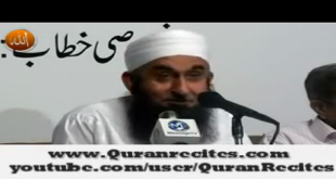 'Sood Aur Zakat' By Maulana Tariq Jameel