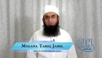 'Ramadan And Recitation Of The Holy Quran' By Maulana Tariq Jameel
