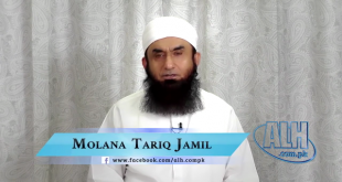 'Ramadan And Recitation Of The Holy Quran' By Maulana Tariq Jameel