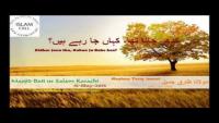 'Kidhar Jana Tha Aur Kaha Ja Rahay Hain' By Maulana Tariq Jameel