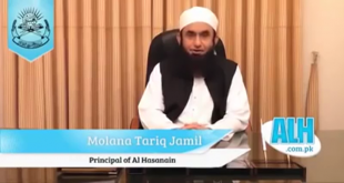 Ramadan Me Kisi Ka Dil Na Dukhao By Maulana Tariq Jameel