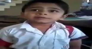 Is Bachay Ki Baaten Suneay