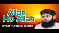 Allah Ho Allah Hamd O Sona By Syed Furqan Qadri New Naat 2016