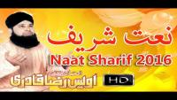 Owais Raza Qadri New Punjabi Naat 2016
