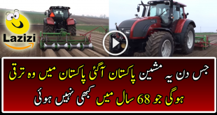 Amazing Agriculture Machine Pakistan Needs To Import This