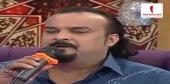 Jub Waqt Naza Aey Tou