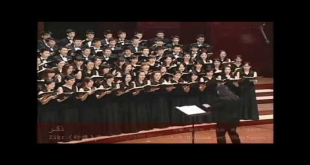 National Taiwan University chorus - Hasbi Rabbi