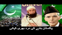 14 August Special Bayan By Maulana Tariq Jameel