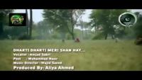Dharti Meri Shan Hai Tu By Amjad Sabri