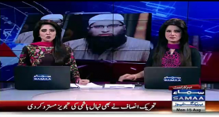 See What Junaid Jamshed Said When Female Anchor Offered Her To Take Selfie