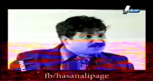 Rare Clip Of Teenage Atif Aslam From A Comedy Show