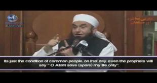 This Bayan By Maulana Tariq Jameel Will Really Make You Cry