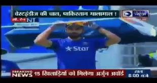 West Indies Ne Pakistan Kai Lye Akhri Test Khud Draw Karwaya – Indian Media Crying