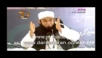 Kasrat e Hajj Ba'is e Sa'adat By Maulana Tariq Jameel