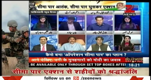 Indian Media Angry On Pakistani Media Report Against India