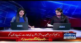 What Javed Miandad Said About Shahid Afridi & Adnan Sami