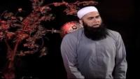 Muharram Kalam By Junaid Jamshed