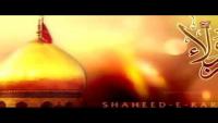Manqabat - Hussain Ibn-e-Ali Shahadat Tum Par Naz Karti Hai