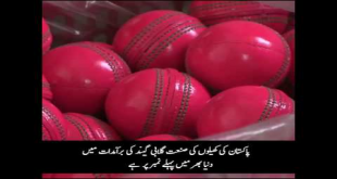 Pink Ball Manufacturing In Sialkot