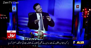 Aamir Liaquat Funny Talk With Guest On First Show