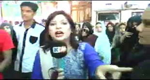 Sindh Policeman Slap Female Reporter