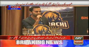 Funniest Moment Between Waseem Badami & Chris Gayle In Press Conference