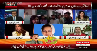 Mansoor Ali Khan Taking Class Of Saima Kanwal In Live Show